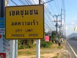 city limit produce speed สำนวนภาษาอังกฤษ
