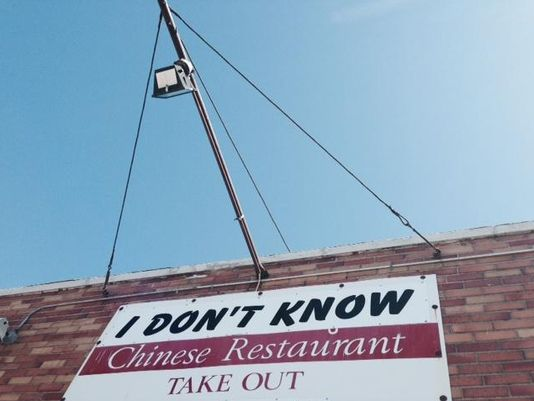 New Chinese restaurant opens with peculiar name: 'I Don't Know' Langhub.com เรียนภาษาอังกฤษจากข่าว